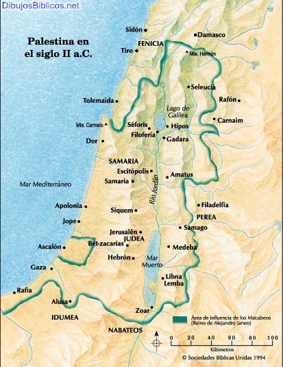 PalestsIIaC_wtm.jpg