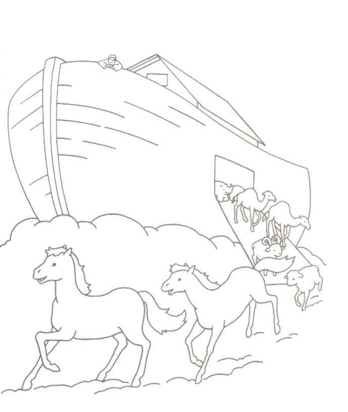 Noah-AnimalsLeaving.jpg